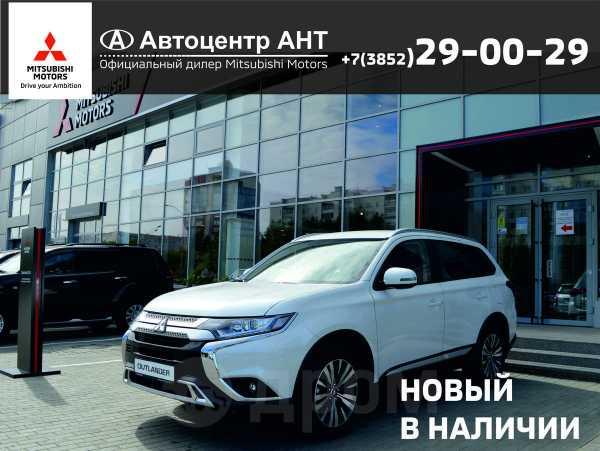 Mitsubishi Outlander, 2019 год, 1 972 500 руб.