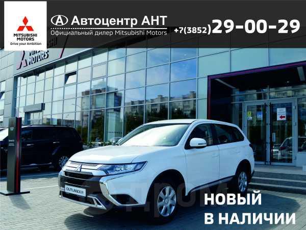 Mitsubishi Outlander, 2019 год, 1 840 500 руб.