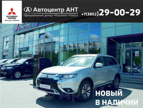 Mitsubishi Outlander, 2020 год, 2 237 000 руб.