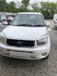 Toyota RAV4, 2004 год, 540 000 руб.