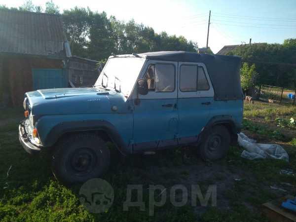 УАЗ 469, 1997 год, 80 000 руб.