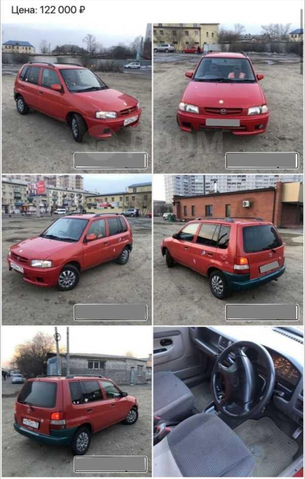 Mazda Demio, 1998 год, 122 000 руб.