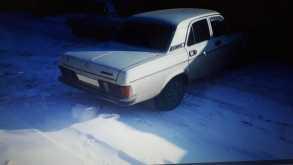 Ангарск 3102 Волга 1994