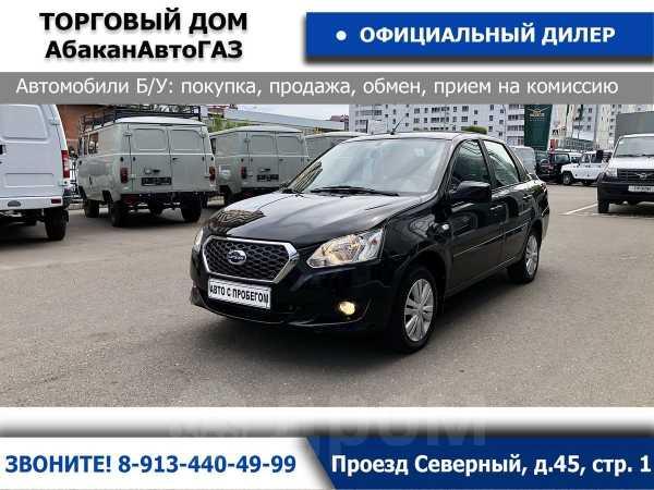 Datsun on-DO, 2017 год, 434 000 руб.