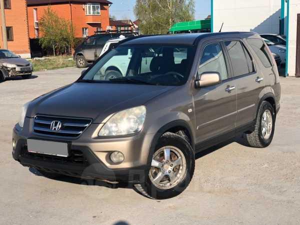 Honda CR-V, 2005 год, 460 000 руб.