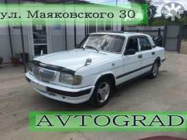 Свободный 3110 Волга 2001