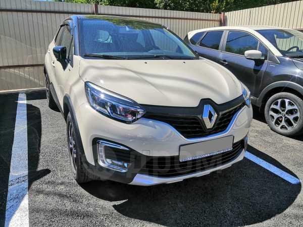 Renault Kaptur, 2019 год, 1 319 000 руб.