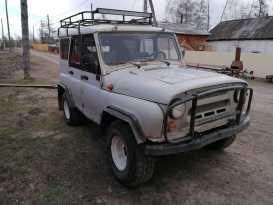 Ытык-Кюёль 3151 2000