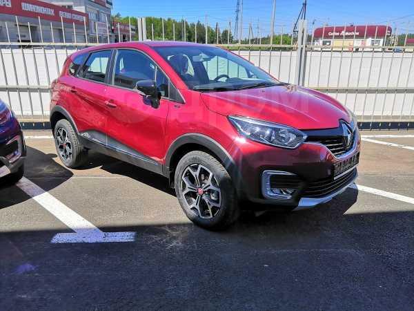 Renault Kaptur, 2020 год, 1 245 000 руб.