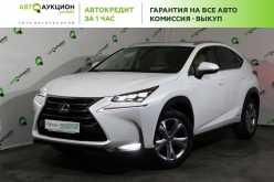 Новосибирск NX300h 2015