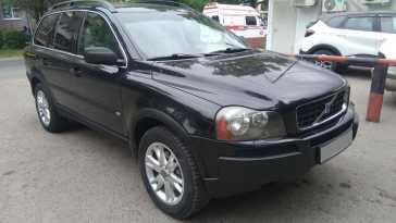 Омск XC90 2004