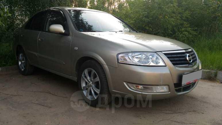 Nissan Almera Classic, 2006 год, 220 000 руб.