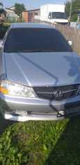 Honda Inspire, 1999 год, 240 000 руб.