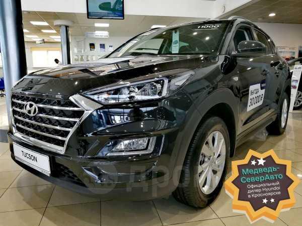 Hyundai Tucson, 2020 год, 1 714 395 руб.