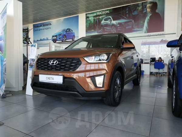 Hyundai Creta, 2020 год, 1 503 613 руб.