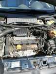 Opel Vita, 2001 год, 210 000 руб.