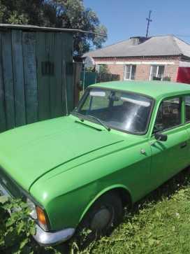 Новосибирск 412 1982