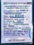 Kia Soul, 2012 год, 599 000 руб.