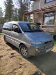 Hyundai Starex, 1999 год, 230 000 руб.