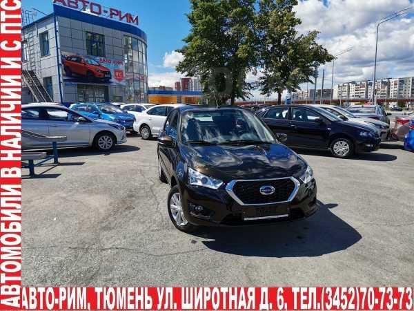 Datsun on-DO, 2020 год, 539 900 руб.