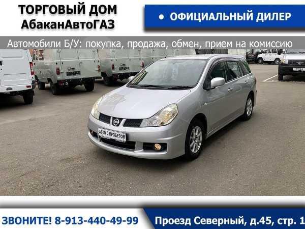 Nissan Wingroad, 2007 год, 399 000 руб.