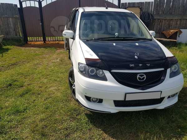 Mazda MPV, 2001 год, 375 000 руб.