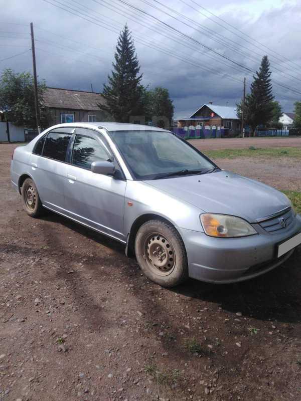 Honda Civic Ferio, 2001 год, 205 000 руб.