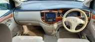 Mazda MPV, 2004 год, 348 000 руб.