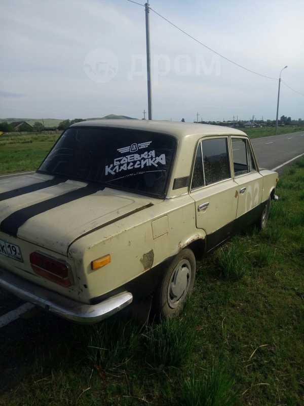 Лада 2103, 1980 год, 25 000 руб.