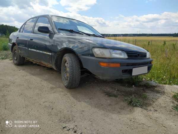 Toyota Corolla, 1993 год, 43 000 руб.