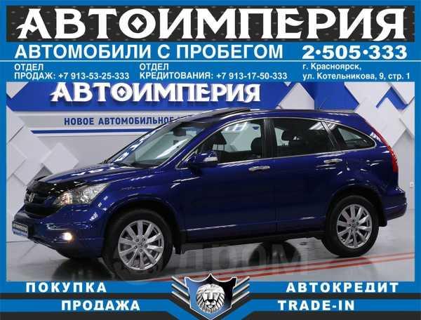 Honda CR-V, 2010 год, 928 000 руб.