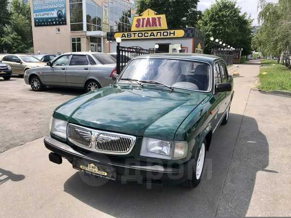 ГАЗ 3110 Волга, 1998 год, 177 000 руб.