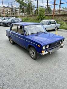 Екатеринбург 2106 2002