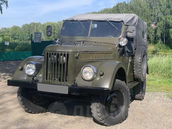 ГАЗ 69, 1968 год, 210 000 руб.
