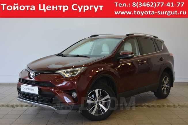 Toyota RAV4, 2017 год, 1 560 000 руб.