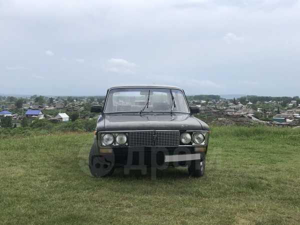 Лада 2106, 1994 год, 22 000 руб.