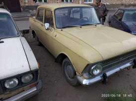 Красноярск 412 1979