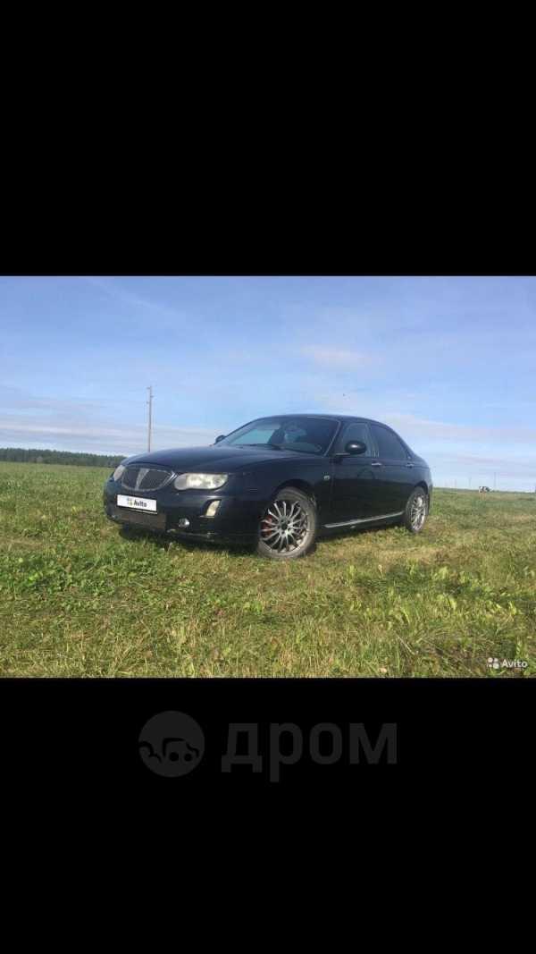 Rover 75, 2004 год, 165 000 руб.