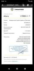Kia Spectra, 2008 год, 129 000 руб.