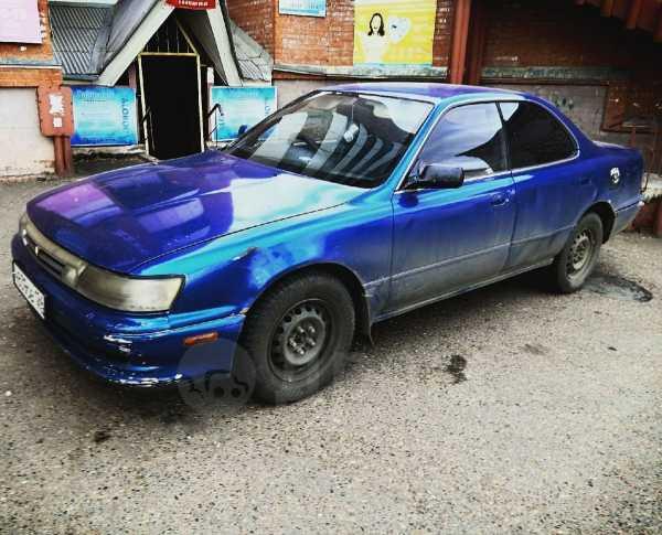 Toyota Vista, 1993 год, 80 000 руб.