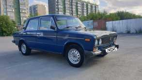 Челябинск 2106 2002