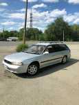 Subaru Legacy, 1997 год, 130 000 руб.