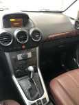 Opel Antara, 2014 год, 750 000 руб.