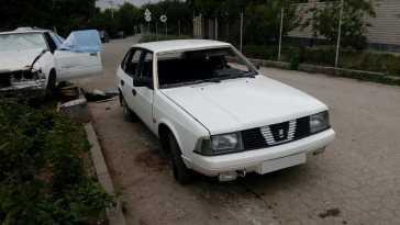 Симферополь 2141 1992