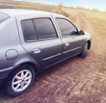 Энгельс Clio 2000
