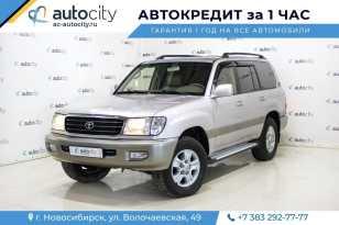 Новосибирск Land Cruiser 2001