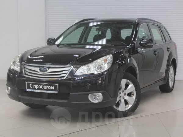 Subaru Outback, 2011 год, 635 000 руб.