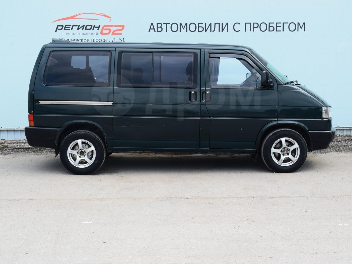 Продажа фольксваген транспортер в петрозаводске бессарабский элеватор официальный сайт