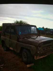 Райчихинск 469 1987