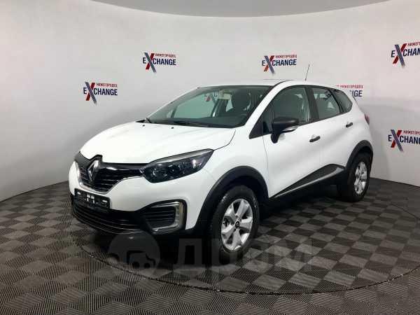 Renault Kaptur, 2017 год, 639 000 руб.